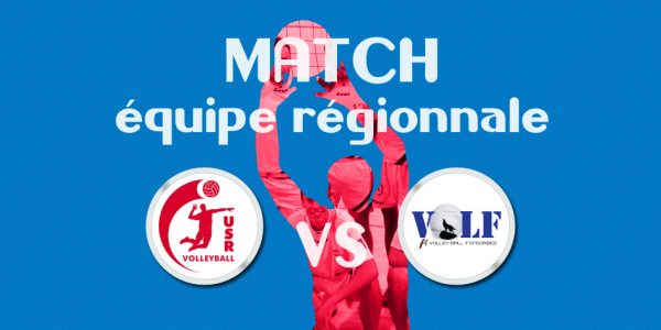 img_article_match_usr_volf